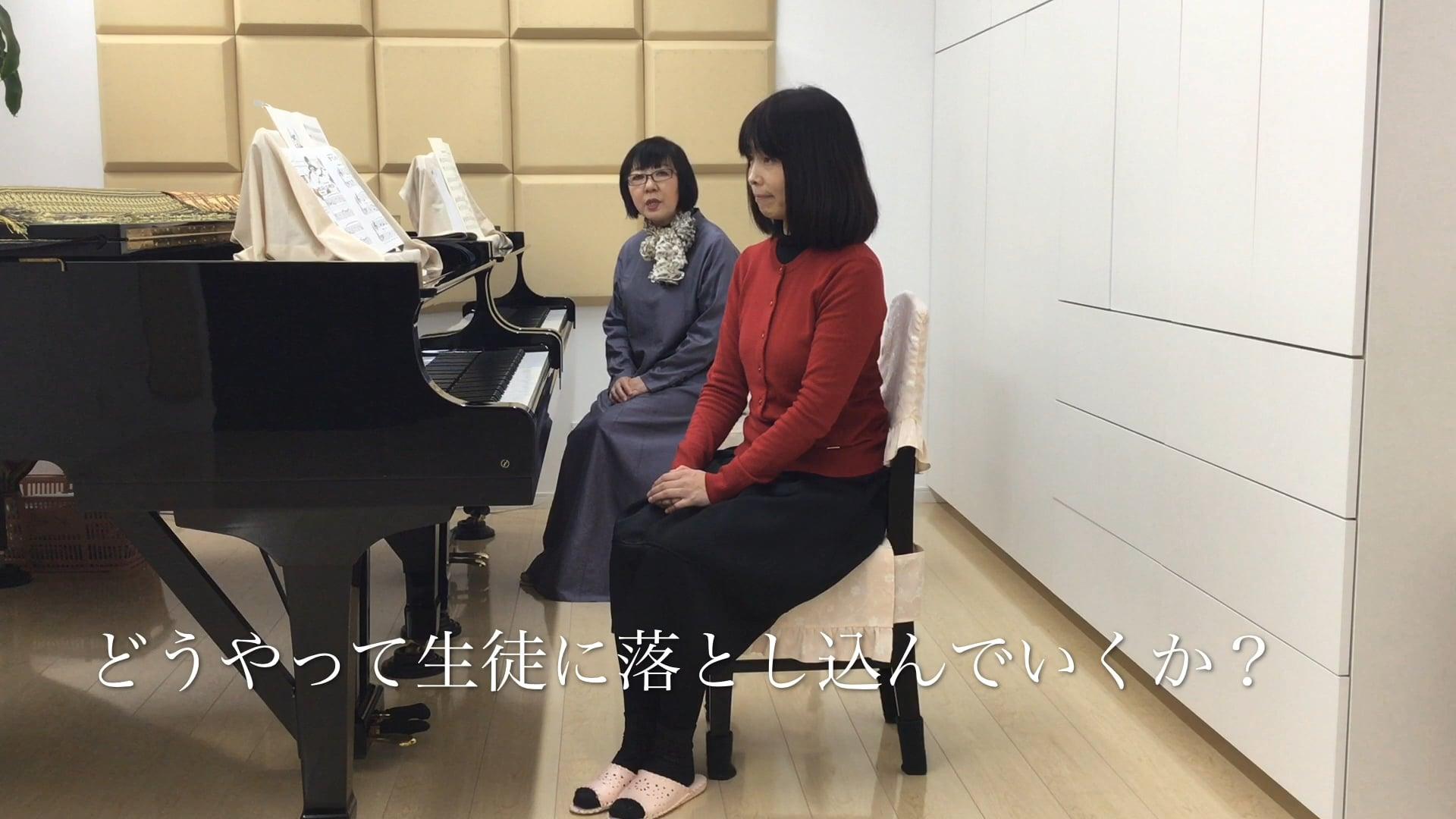 幼児期に左右のバランスがマスターできる グレンツェンピアノコンクール 第28回地区大会課題曲を使って実践